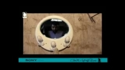 فیلم موبایلی نشانه، راه یافته بخش اصلی