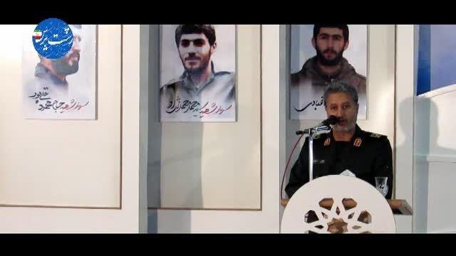 یادواره سردار شهید حاج محمود قلی پور و شهدای کربلای2