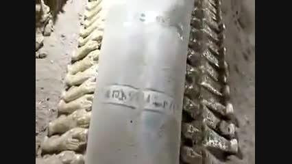 کشف مقبره فراعنه مصر