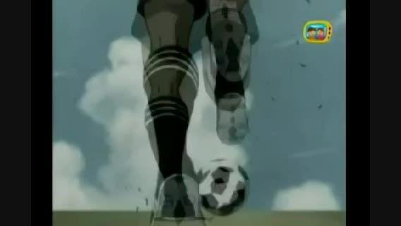 کارتون فوتبالیستها 4 قسمت 9 دوبله فارسی