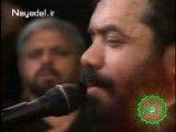 حاج محمود کریمی - من تو رو می بینم تو منو