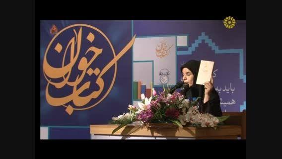 نشست کتاب خوان استان زنجان