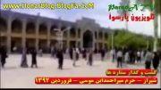 شیراز - حرم میراحمدابن موسی   تلویزیون اینترنتی پارسوآ