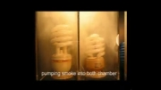 لامپ کم مصرف ضد دود، ضد بو و ضد آلودگی هوا