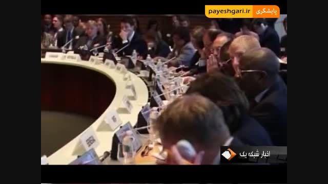 اجلاس بهاره صندوق بین المللی پول و بانک جهانی