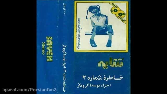 اجرای دختران کر در شیراز