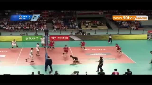 خلاصه والیبال: ایران ۰-۳ ژاپن (جام واگنر)