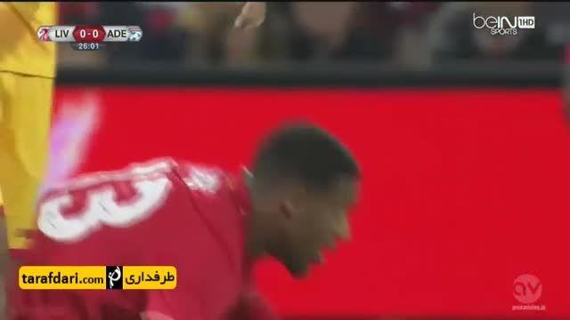 خلاصه بازی لیورپول 2-0 آدلاید یونایتد