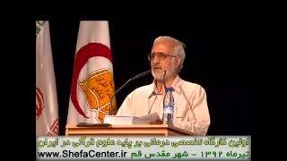 همایش عسل درمانی (قم1392)- قسمت 2- سخنرانی دکتر زمانی