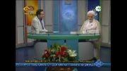 عید قربان در قرآن - استاد قرائتی