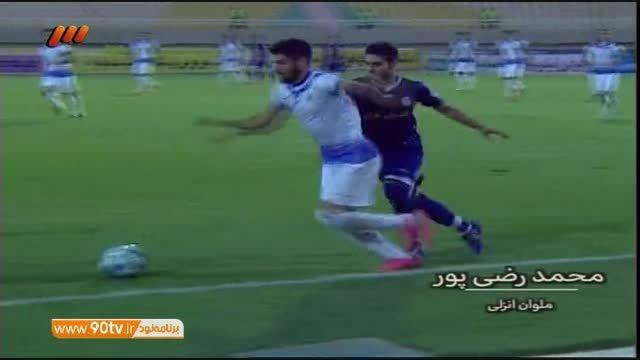 ترین های هفته هشتم لیگ برتر (نود ۲۷ مهر)