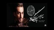 آهنگ (بهونه) از سامان جلیلی