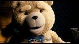 تد - زیرنویس پارسی - Ted