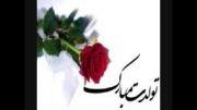 تولدت مبارک داداش امیر حسین :)
