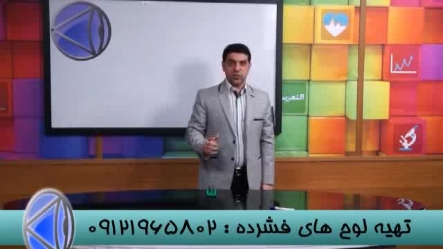کنکور با گروه آموزشی استاد احمدی (1)