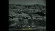 تاریخ نفت ایران-قسمت 14