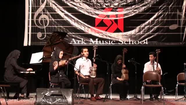 موسیقی آذربایجان - مدرسه موسیقی ارک