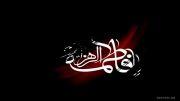 نوحه زیبا از نزار قطری (واویلا یا زهرا)