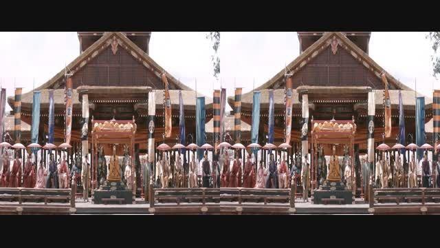 قسمت کوتاه سه بعدی 47RONIN 3D HD 2013 دوبله فارسی