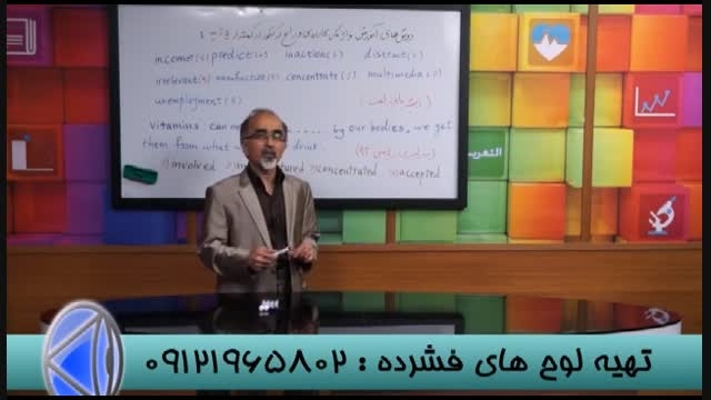 یادگیری متفاوت زبان درگروه آموزشی استاداحمدی (2)