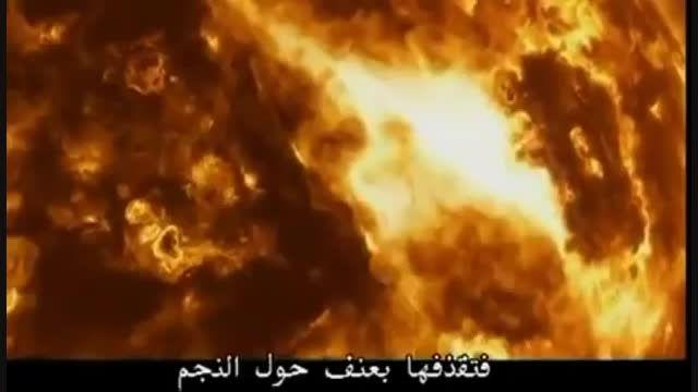 صدای جهنم اینطوریه! العیاذ با الله (خدا از اتش جهنم...)