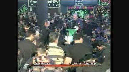 دیلم سینه زنی سنتی حسینیه اعظم محرم1390