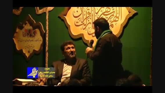 حاج مهدی میرداماد حاج سعید حدادیان شب دوم ماه رمضان ۹۴