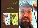 دعای تحویل سال - محمد حشمتی