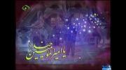 مداحی به مناسبت میلاد حضرت علی علیه السلام