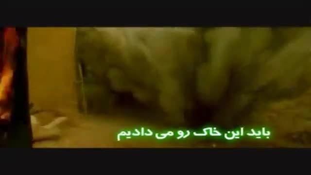 نماهنگ شکوه نیایش تقدیم به شهید صیاد شیرازی