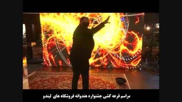 تقلید صدای مهران مدیری توسط سامان گوران