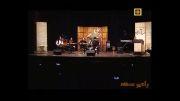 اجرای زنده ی سالار عقیلی در شبکه مستند سراسری ( آهنگ باران )