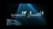 شعرخوانی سید حمید رضا برقعی در حرم امام رضا علیه السلام
