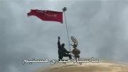 نصب پرچم حرم حضرت زینب(س)