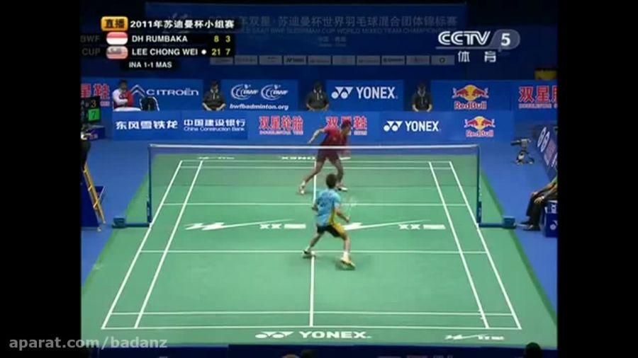 گزیده ای از بازی لی چونگ وی