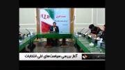 موضوعات مورد بررسی در جلسه امروز مجمع تشخیص مصلحت نظام
