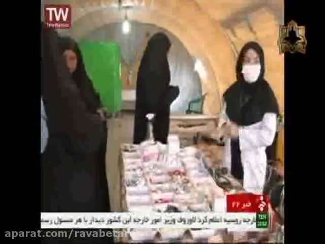 شبکه خبر 22 - بازدید وزیر بهداشت از مرز شلمچه
