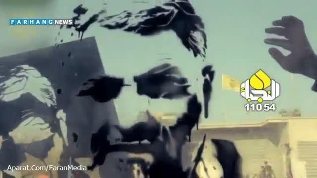 نماهنگ جدید و حرفه ای حزب الله عراق برای سردار سلیمانی