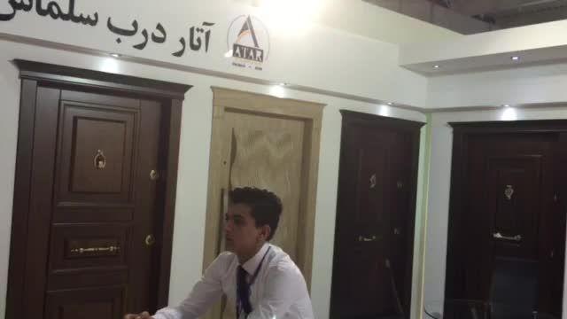 درب های داخلی و ضد سرقت آتار
