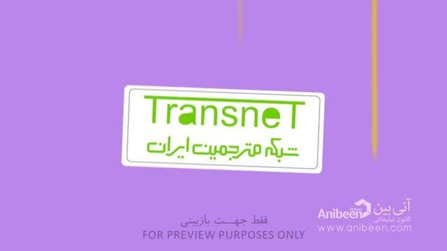 تیزر شبکه مترجمین ایران | موشن گرافیک فانتزی