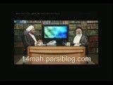 ضرب و شتم اهل البیت(ع)توسط عمربن الخطاب در جلوی چشم پیامبر به نقل از منابع معتبر اهل سنت