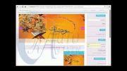 سایت فروشگاه کارت پستال PHP