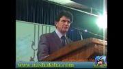 استاد شجریان در دانشگاه تبریز