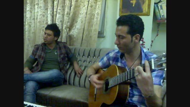 صدای زیبای داش مهرداد و گیتار نوازی داش وحید
