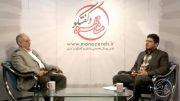 بررسی مفهوم اصول گرایی | گفتگوی اختصاصی با دکتر محمد رضا جمالی