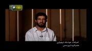 اعترافات تکان دهنده اعضای گروهک تروریستی جندالشیطان