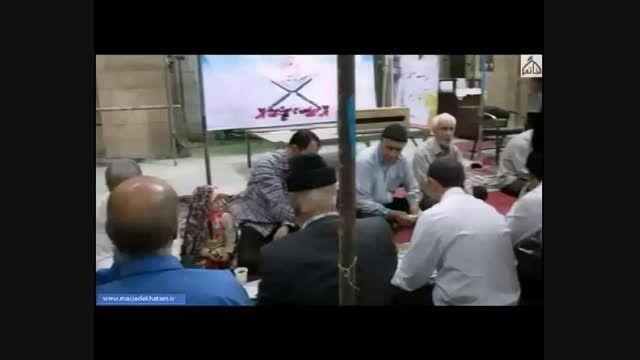 مراسم افطاری ماه مبارک رمضان 94 (قسمت دوم)