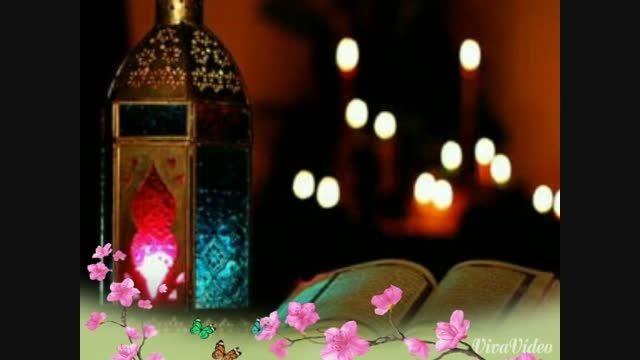 رمضان ماه عاشقی...توضیحات مهم!!!