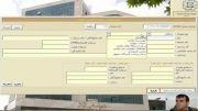 آموزش حسابداری-فیلم آموزش حسابداری حقوق و دستمزد