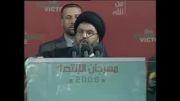 سخنرانی سید حسن نصرالله بعد از پیروزی در جنگ 33 روزه